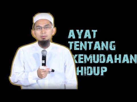 Ayat Al Qur'an Tentang Kemudahan Hidup || Ustadz Adi Hidayat Lc MA