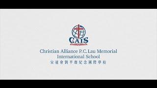 #CoolConnectedCanada ~ Christian Alliance P.C. Lau