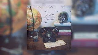Cranio Randagio - 01 - Mamma Roma, Addio (Prod. by Dubeat) (LYRICS VIDEO)