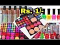 Cheapest Makeup Wholesale Market In Kolkata || Makeup Kit, Lipstick, Kajal || Cosmetics  Market