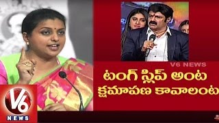 MLA Roja  Angry On Balakrishna Controversial Comments || Demands For Apology || V6 News