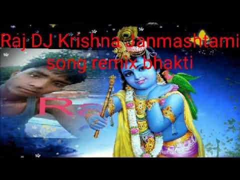 Ghanshyam Teri Bansi Pagal Kar Jati Hai DJ remix Krishna Janmashtami ka all song
