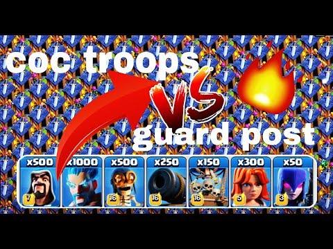 Guard Post Level 1 Vs Max Coc Troops | Coc Private Server | Clash