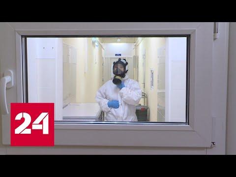 В Москве растет число заболевших коронавирусом - Россия 24