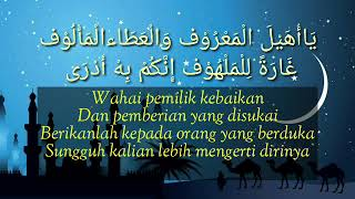 Download lagu Sakduna Fiddunya (Lirik Arabic dan Artinya)