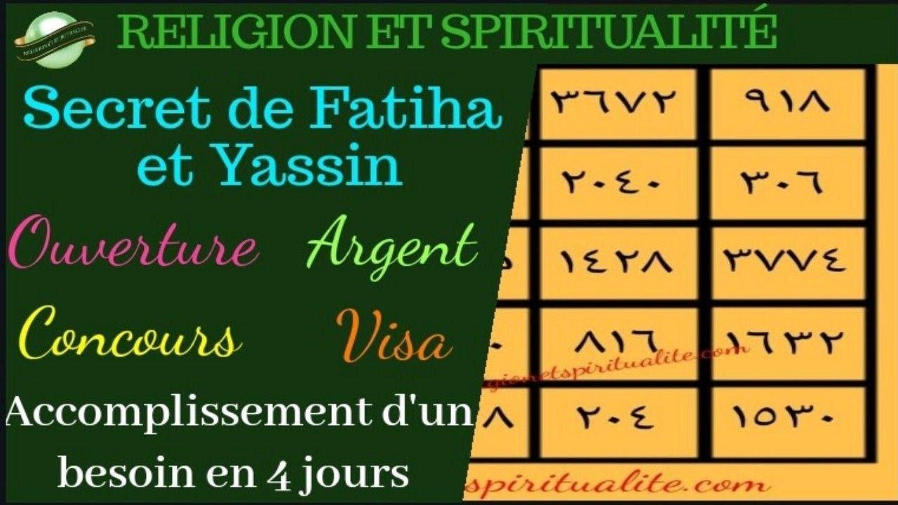 Download SECRET DE SOURATE AL FATIHA POUR L'ARGENT, OUVERTURE, CONCOURS OU VISA, ACCOMPLISSEMENT EN 4 JOURS