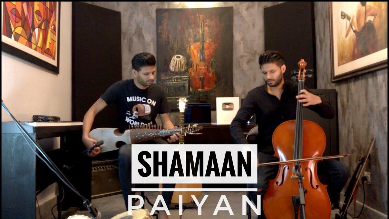 Shaman Paiyaan | Ustaad Nusrat Fateh Ali Khan | Leo Twins | The Quarantine Sessions