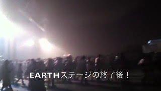 カウントダウンジャパン2015のアースステージ終了後!