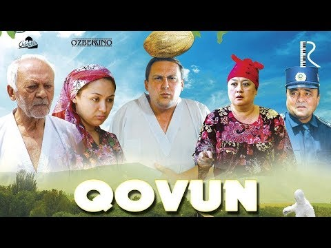 Qovun (o'zbek Film)   Ковун (узбекфильм) 2012