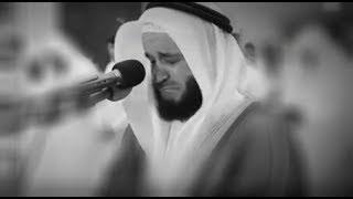 عندما يبكي الشيخ مشاري يصبح الصوت هكذا لا يوصف