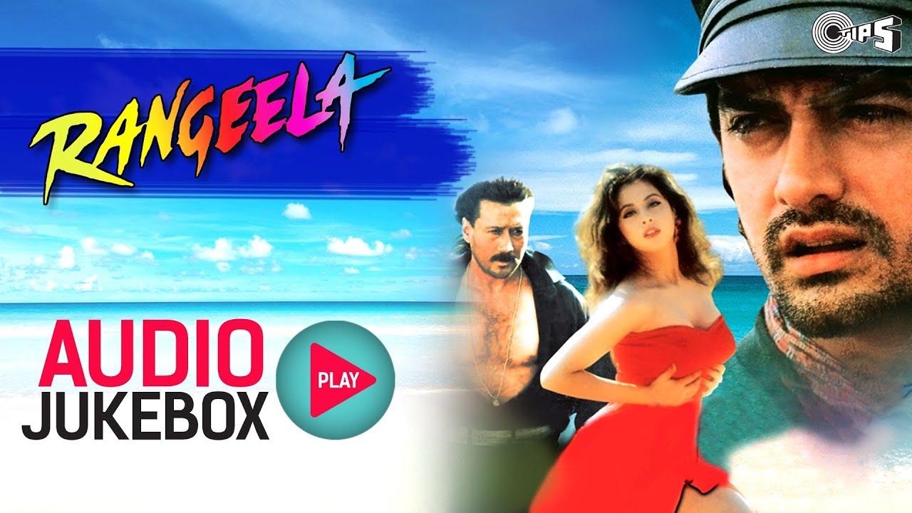 Download Rangeela Full Songs (Audio Jukebox) - Aamir, Urmila, Jackie, AR Rahman