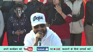 MD KD Super Hit Live Concert || Part 1