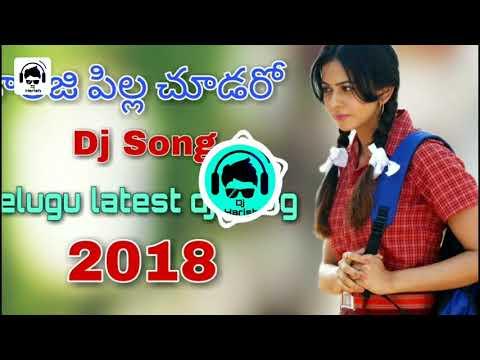 కాలేజి పిల్ల చూడరో Dj Song   College Papa   Kallajodu College Papa New Dj Song Remix By Dj Harish