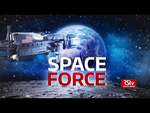 In Depth - Space Force