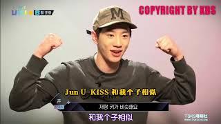 [中字] The UNIT Ep11 U-Kiss Jun親自組隊選擇的隊員