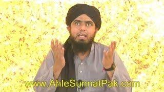 Punj Tan PAK kaon se 5-Hastian hain ??? Who are 5-Tan PAK in ISLAM ? (Engineer Muhammad Ali Mirza)