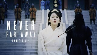 Video [MV] Goblin [도깨비] - Never Far Away [UNOFFICIAL OST] download MP3, 3GP, MP4, WEBM, AVI, FLV November 2017