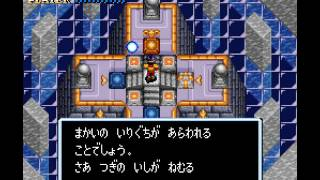 SNES Soul Blader TAS - 1:29:33.746 (with comments)