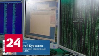"""Немцы обвинили Россию в """"неизвестном виде киберкампаний"""""""