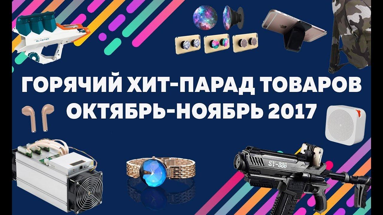 Бизнес идеи 2018 года, которых нет в России