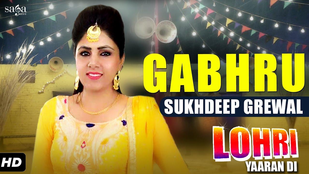sukhdeep grewal loongi mp3