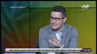 أحمد عفيفي: أداء ساديو ماني ضعيف.. والمنتخب التونسي جريء.. فيديو