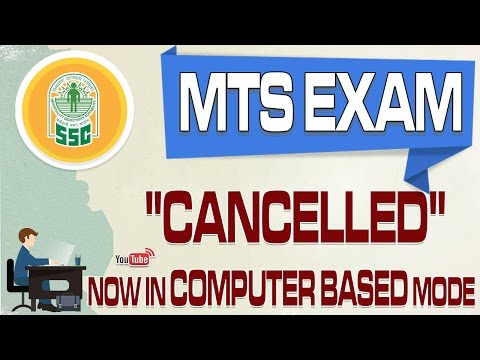 BIG NEWS | MTS EXAM CANCELLED ? | NOW ONLINE EXAM ?