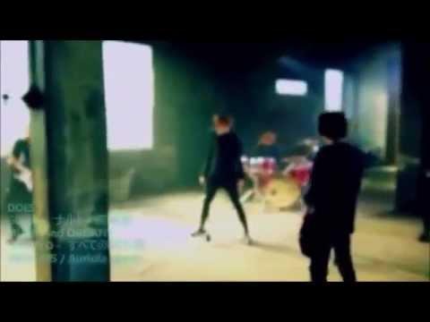 Guren - Naruto Shippuden Opening  Official music video