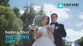 Кирилл и Ольга, 07.07.18.