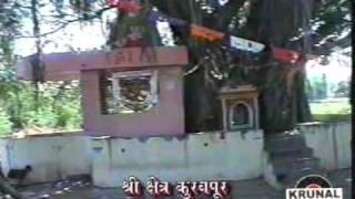 Datta Guru Darshan Part 3 of 10