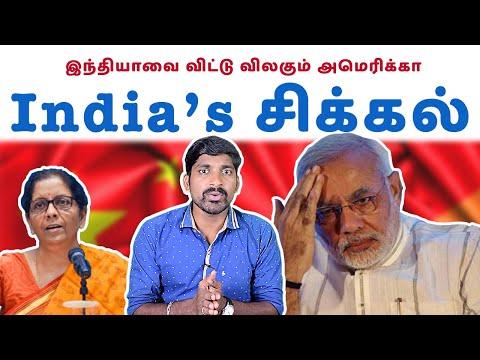 Big Trap For India | சீனா உள்ளே இந்தியா வெளியே | Tamil Pokkisham | Vicky | TP