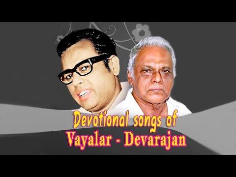 Top 10 Devotional songs of Vayalar - Devarajan | Malayalam Movie Audio Jukebox