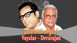 Top 10 Devotional songs of Vayalar - Devarajan | Malayalam Movie Audio Jukebox