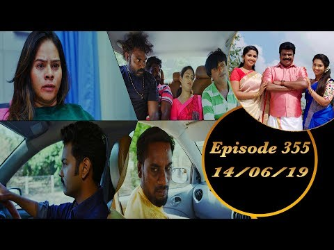 Kalyana Veedu | Tamil Serial | Episode 355 | 14/06/19 |Sun Tv |Thiru Tv