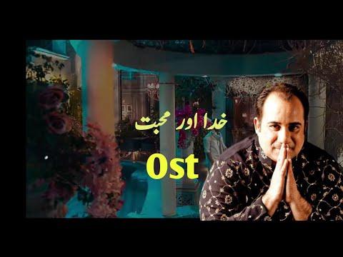 khuda-aur-mohabbat-season-3- -ost- -rahat-fateh-ali-khan- har-pal-geo- -feroz-khan-&-lqra-aziz