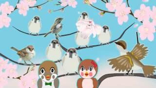 童謡 雀の学校 (Sparrow's School)