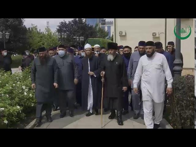 В Чеченской Республике простились с Шейхом Ахмадом Аш-Шазалий