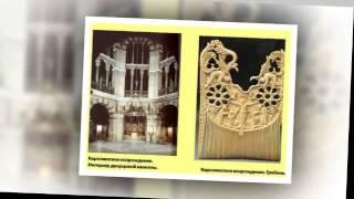 Презентация на тему Возникновение, расцвет и распад. Империя Карла Великого