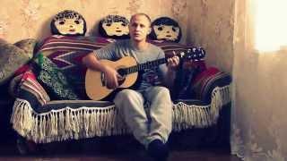 Песни по гитару-Дайте ходу параходу
