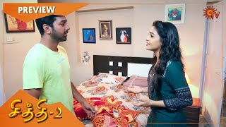 Chithi 2 - Preview | Full EP free on SUN NXT | 22 April 2021 | Sun TV Serial