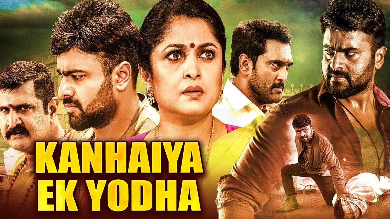 Kanhaiya Ek Yodha (Balkrishnudu) 2019 New Released Full Hindi Dubbed Movie | Nara Rohit,Regina,Ramya