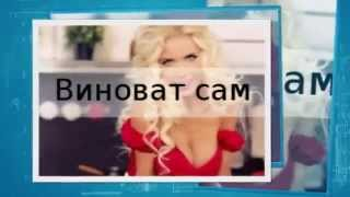 Златаслава - 100 Пудов ( Текст – Lyrics )