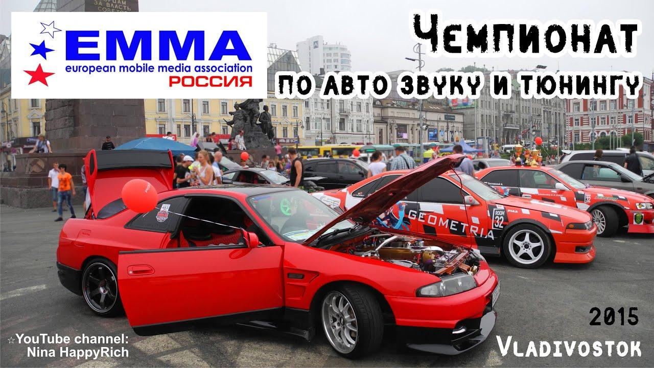 Объявления о продаже авто во владивостоке. Продажа подержанных автомобилей и новых. Автосалоны, авторынки и частные объявления владивостока.