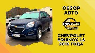 Chevrolet equinox ls 2016 года — обзор авто из cша
