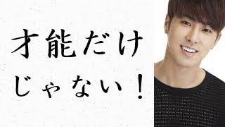 2003年にデビューした東方神起のリーダーであるユノ(ユンホ) 【チャン...