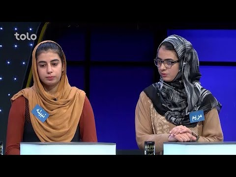 Ro Dar Ro (Family Feud) Hamidi VS Tabesh - Ep.52 / رو در رو - حمیدی در مقابل تابش
