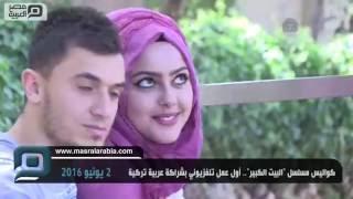 مصر العربية | كواليس مسلسل