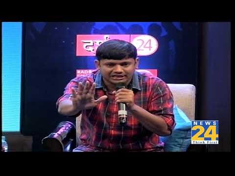 #ISOMESManthan: Shubhrastha Vs
