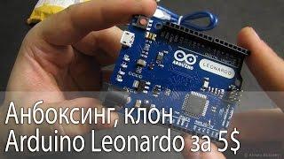 видео Электропривод - Микроконтроллеры и Технологии
