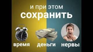 Смотреть видео Как можно узнать о госзакупках в Украине